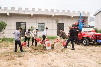 集团二期绿化项目举行奠基仪式